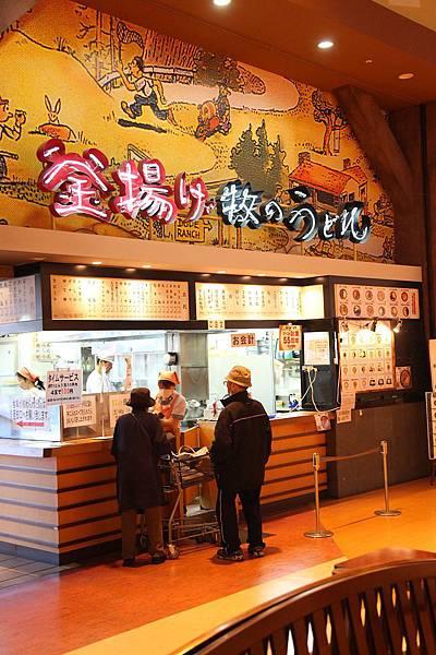20120326_北九州_059.JPG