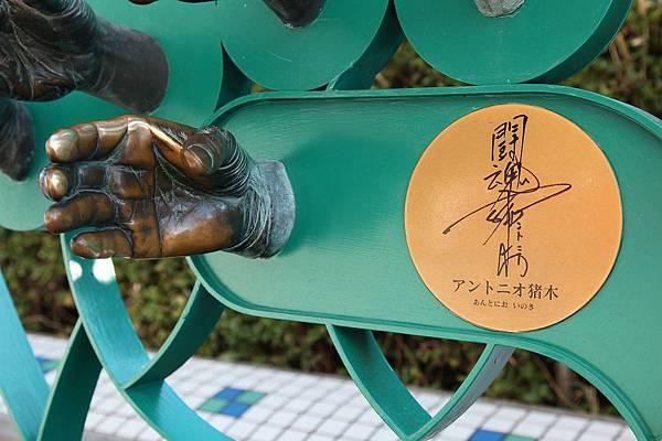 20120326_北九州_085.JPG