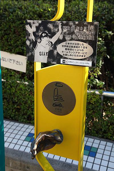 20120326_北九州_086.JPG