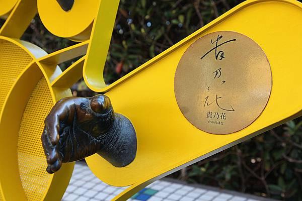 20120326_北九州_087.JPG
