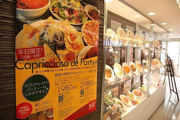 20120326_北九州_097.JPG