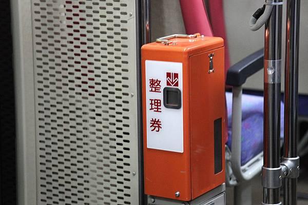20120326_北九州_098.jpg