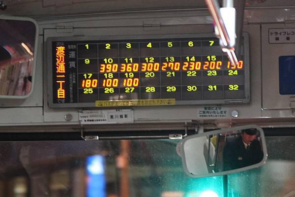 20120326_北九州_099.jpg