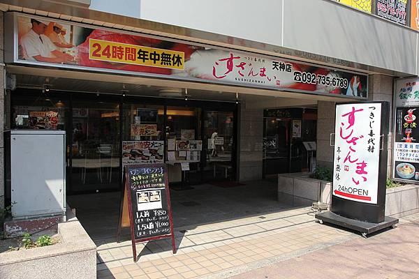 20120327_北九州_18.JPG