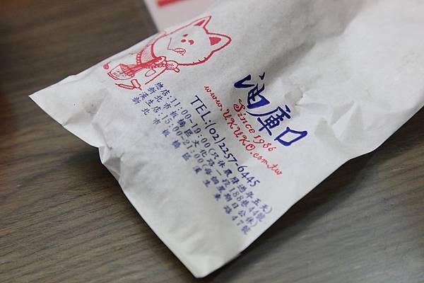 20120424_土城桐花_29.JPG