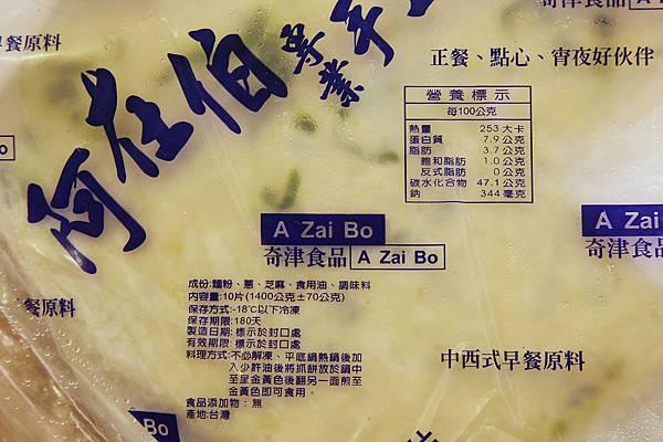 20111018_阿在伯_2.jpg