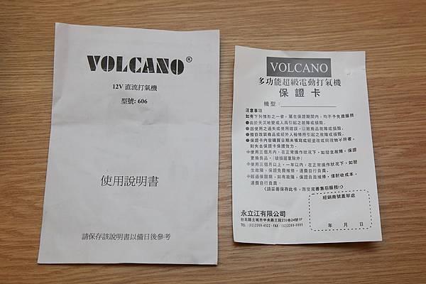VOLCANO 606_11.JPG