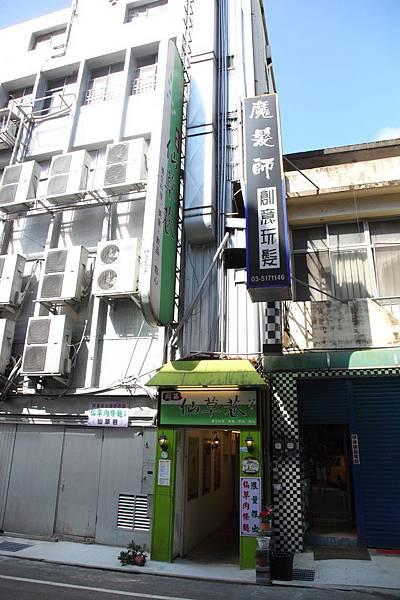 20121023_新竹桃園二日遊_11.JPG