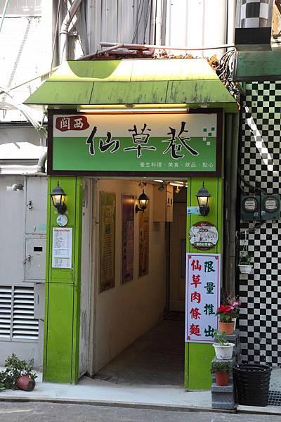 20121023_新竹桃園二日遊_12.JPG