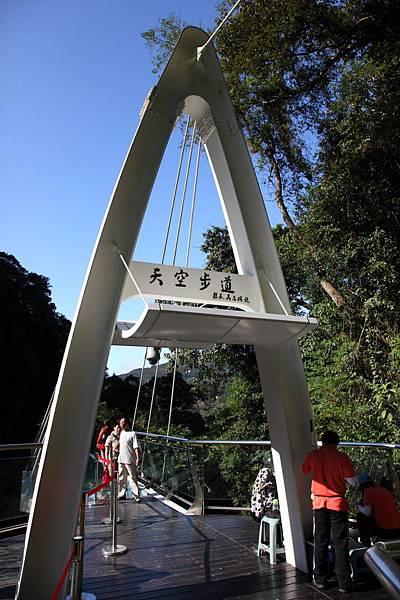 20121023_新竹桃園二日遊_28.JPG