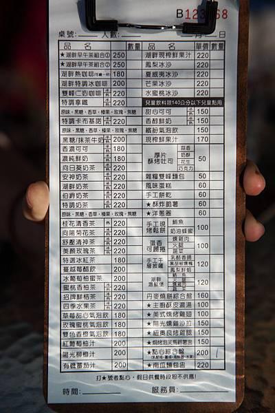 20121023_新竹桃園二日遊_36.JPG