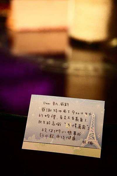 20121028_阿賣婚禮_04.JPG