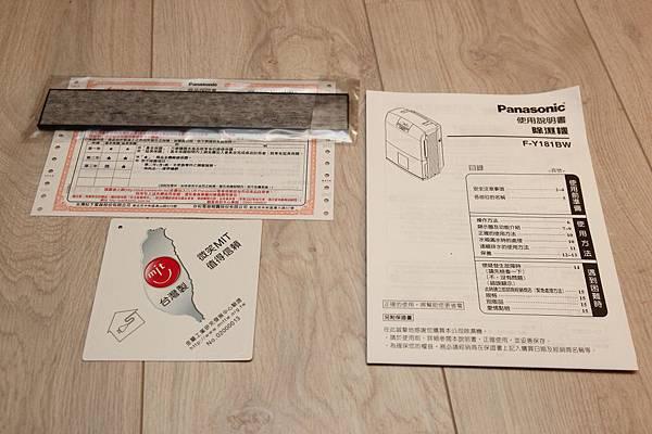 20121127_F-Y181BW_04.JPG