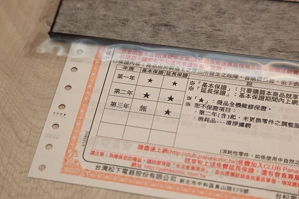 20121127_F-Y181BW_05.JPG