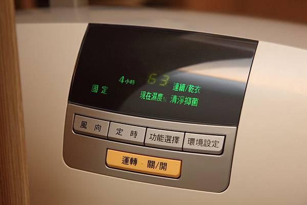 20121127_F-Y181BW_12.JPG