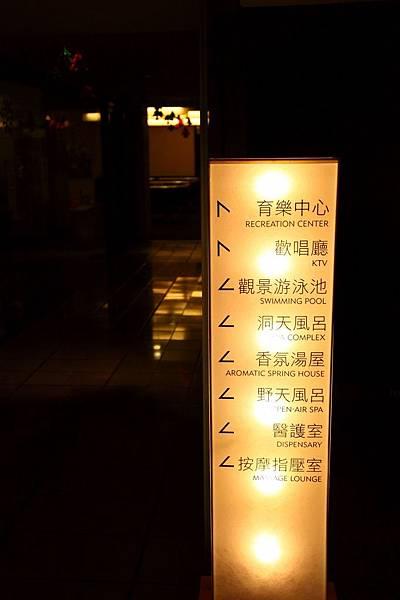 20121210_宜蘭二日遊_46.jpg