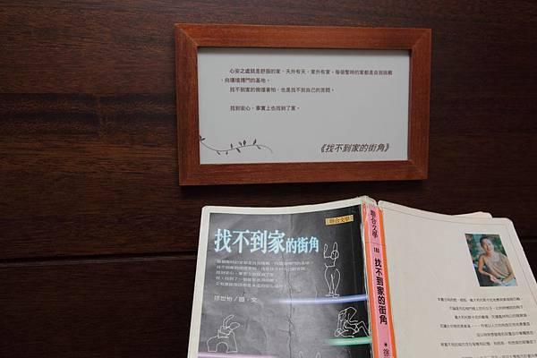 20130202_緩慢民宿_18.JPG