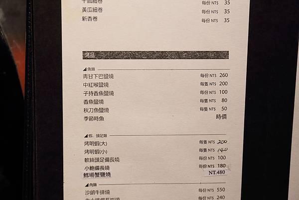 20130806_上引立吞_11.JPG