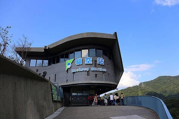 20131029_動物園貓空一日遊_34.JPG