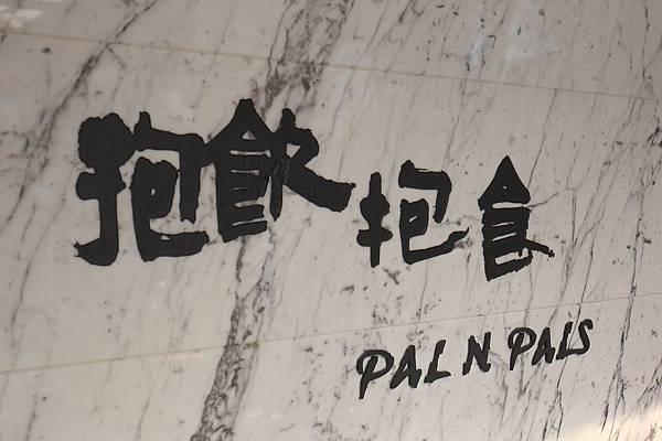 20140107_抱飲抱食_12.JPG