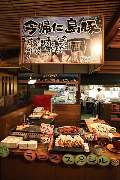 20140203_沖繩_026.JPG