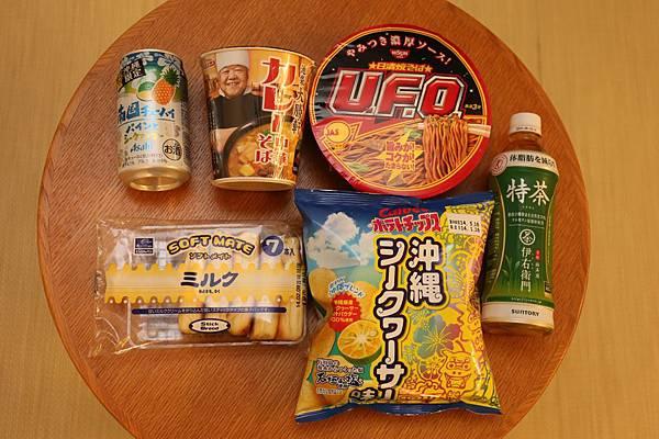 20140203_沖繩_111.JPG