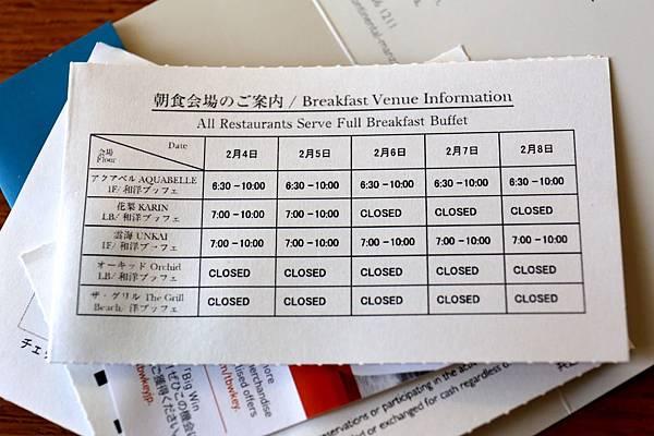 20140204_沖繩_053.JPG