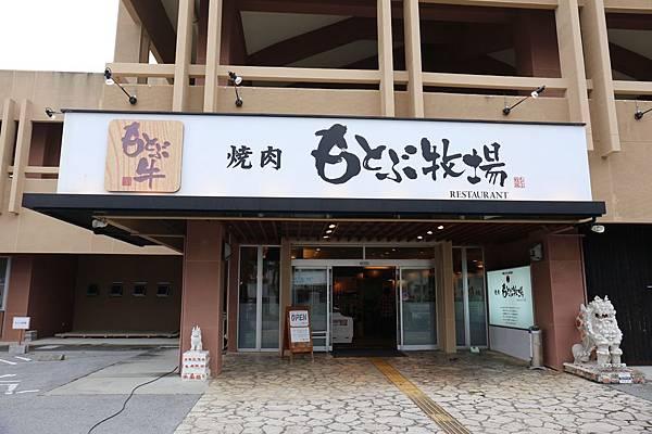 20140204_沖繩_054.JPG