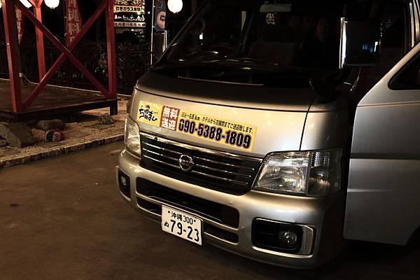 20140204_沖繩_181.JPG