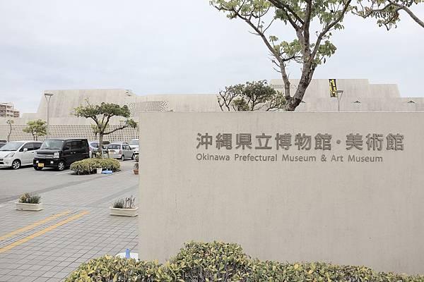 20140205_沖繩_38.JPG
