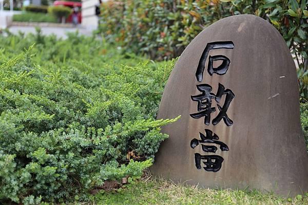 20140205_沖繩_39.JPG