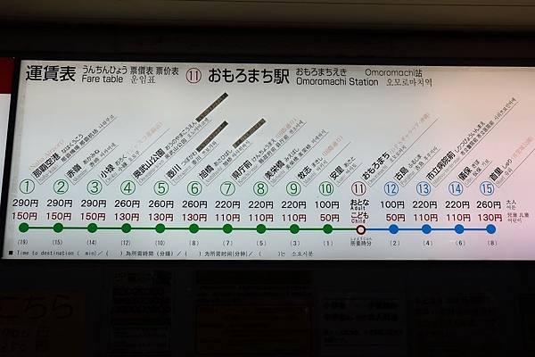 20140205_沖繩_63.JPG