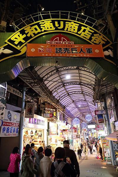 20140205_沖繩_66.JPG