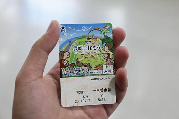 20140206_沖繩_14.JPG