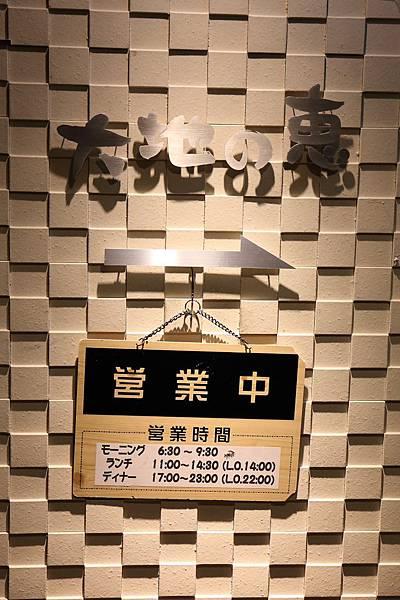 20140206_沖繩_05.JPG