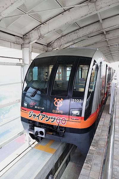 20140206_沖繩_08.JPG
