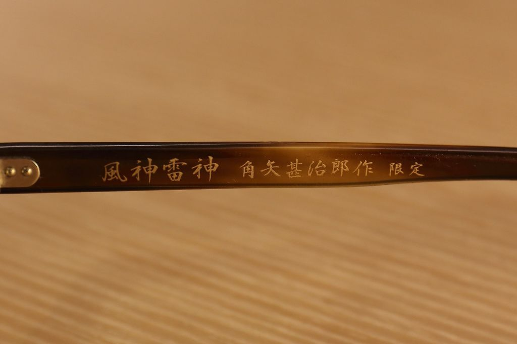 20140329_角矢雷神_05.JPG