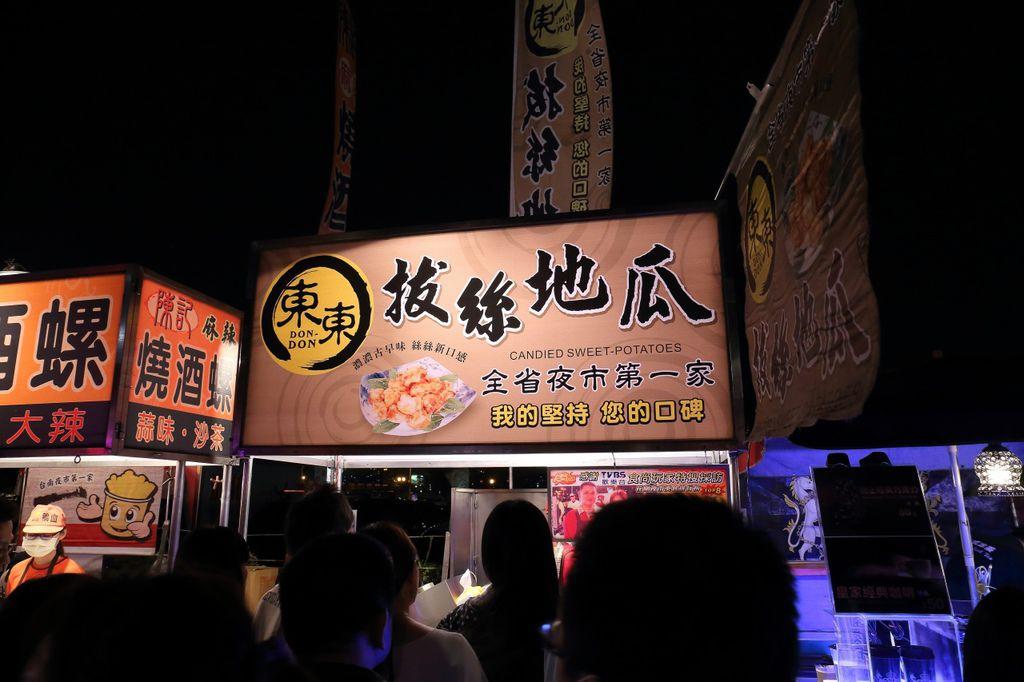 20140406_台南花園夜市_04.JPG