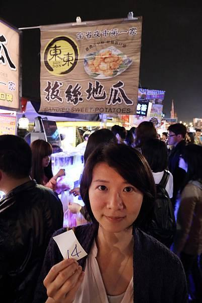 20140406_台南花園夜市_05.JPG
