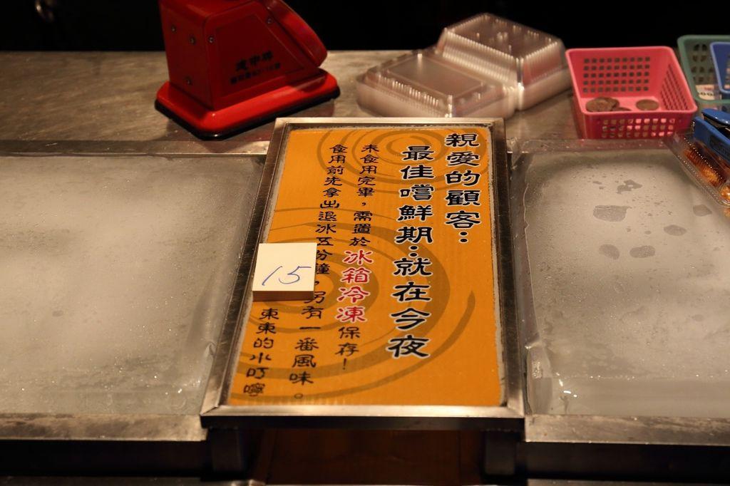 20140406_台南花園夜市_06.JPG
