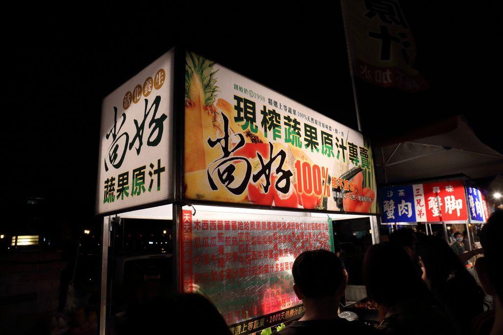 20140406_台南花園夜市_08.JPG