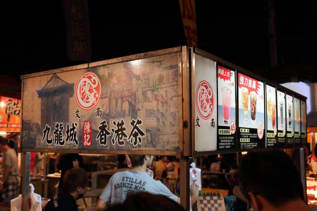 20140406_台南花園夜市_19.JPG