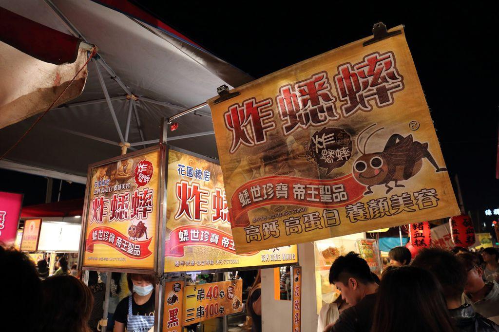 20140406_台南花園夜市_21.JPG