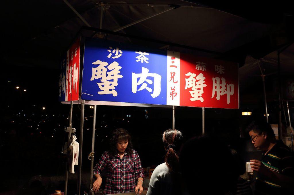 20140406_台南花園夜市_25.JPG