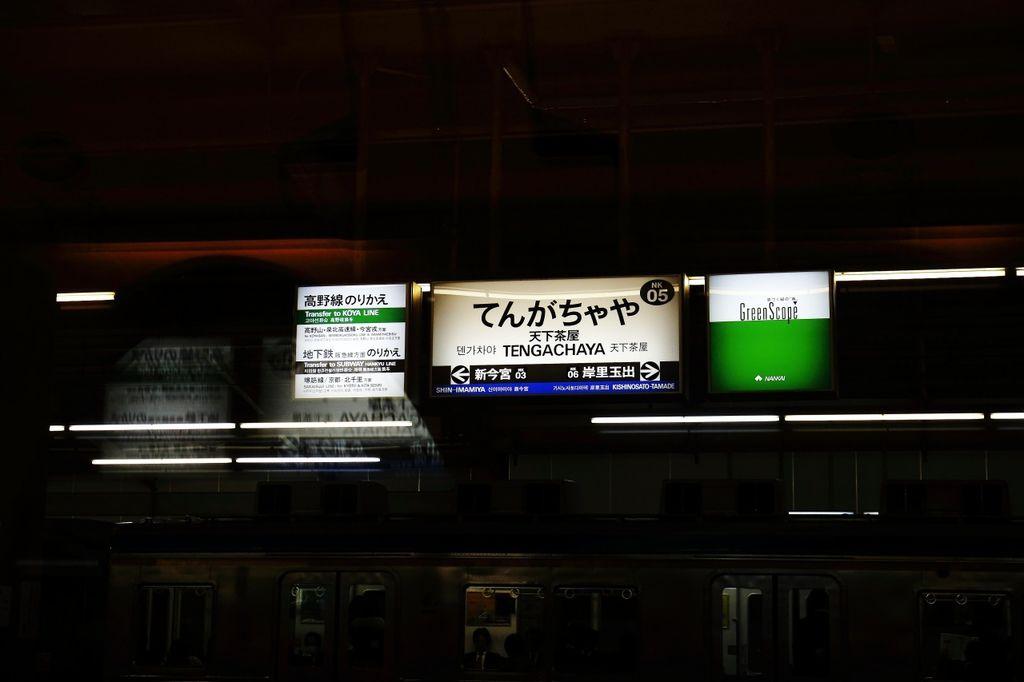 20140422_大阪三人行_15.JPG