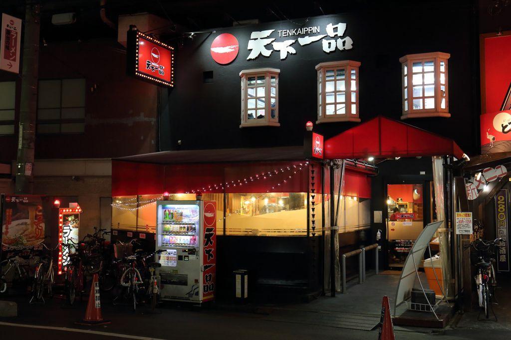 20140422_大阪三人行_52.JPG