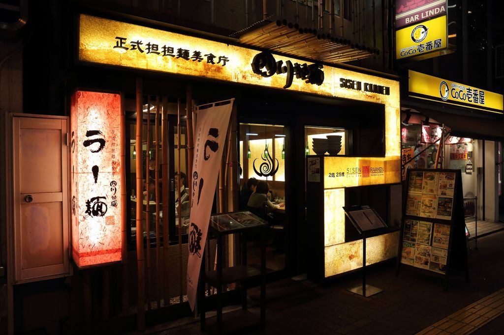 20140422_大阪三人行_57.JPG