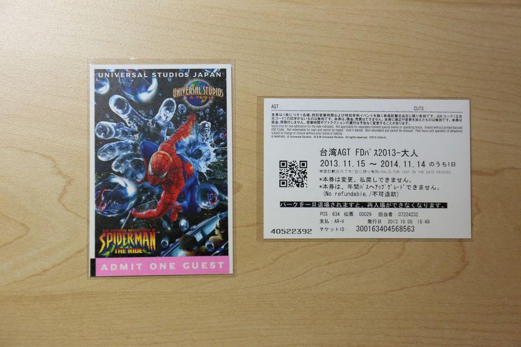 20140423_大阪三人行_118.JPG