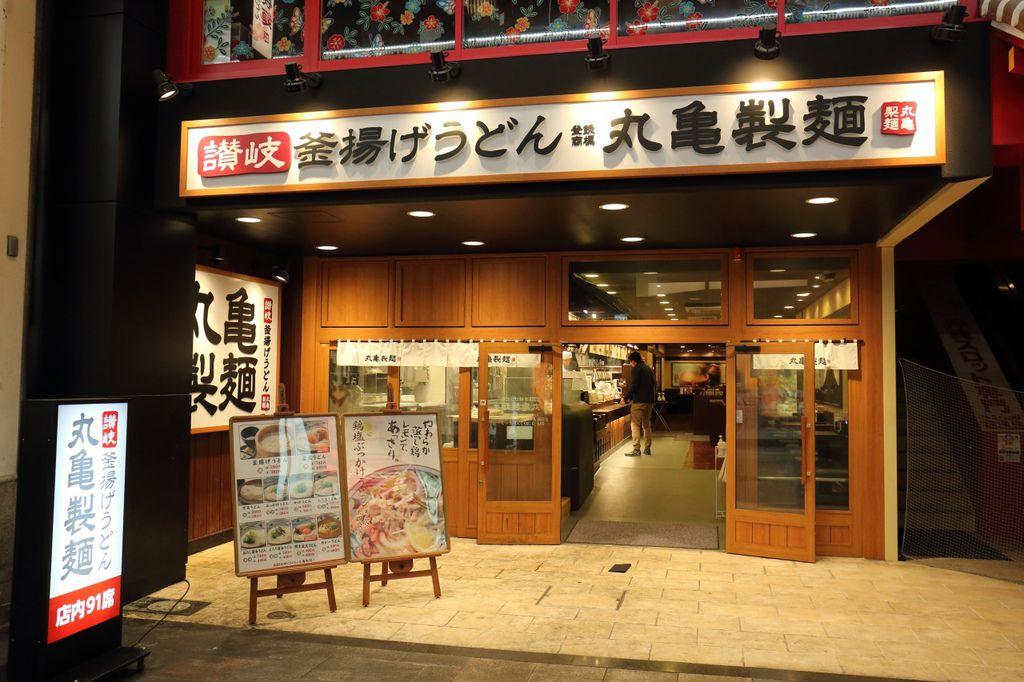 20140423_大阪三人行_115.JPG
