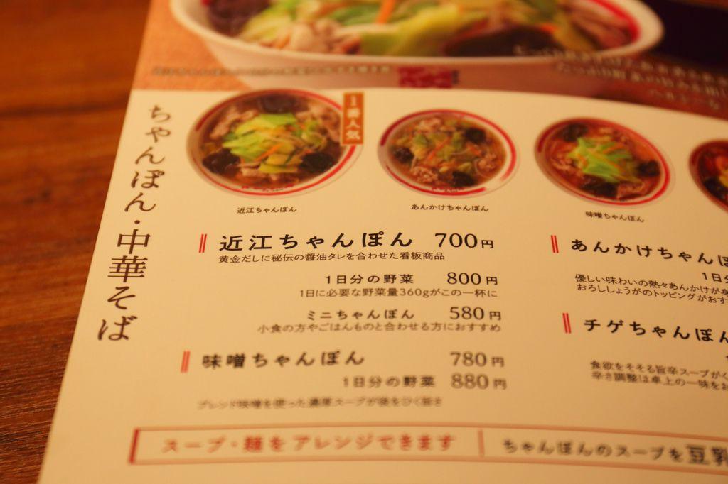20140424_大阪三人行_092.JPG